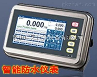 昆山FWN-S20不锈钢仪表,FWN-S20防水性电子仪表