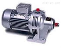 RV90 130蜗轮蜗杆减速机