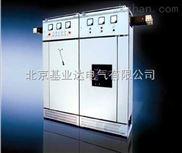 固定式低压配电柜GGD