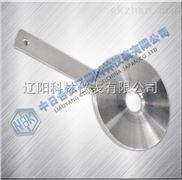 辽阳科林仪表有限公司专业生产LGB-标准孔板流量计