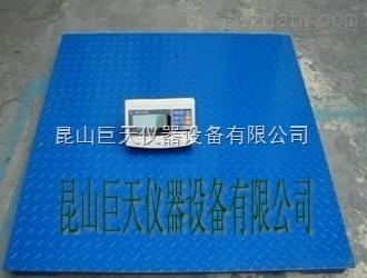 上海1吨电子地磅,1吨电子地磅称哪有