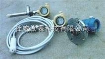 杜威DW901系列静压式液位变送器