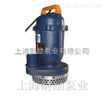 单相潜水排污泵 WQ10-10-0.75二相污水潜水泵