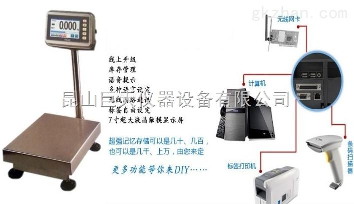 常熟FWN-S20-30电子称/电子秤FWN-S20-30zui低售价