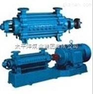 供应太平洋DG锅炉热水循环泵