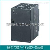 6ES7392-1BJ00-0AA0西门子连接器