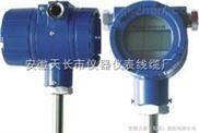 SWP-T20X系列压力变送器供应