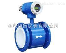 循环水流量计,循环水流量计厂家直销