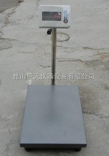 苏州150公斤电子秤/150公斤电子台秤电子称