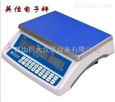 苏州计数称15公斤高精度