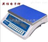 LNCH15K苏州计数称15公斤高精度