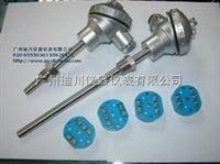 WZP工業熱電阻,一體化熱電阻