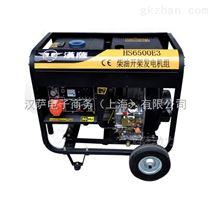 电启动小型发电机组HS6500E3