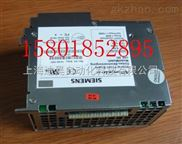 PC670工控机电源A5B00104867销售