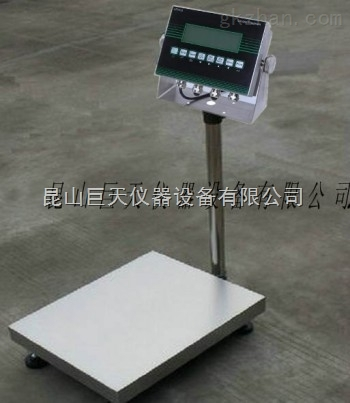 宁波60公斤防爆电子秤