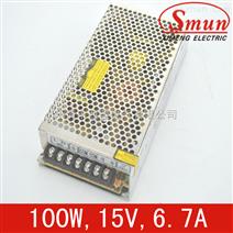 Smun/西盟单组输出100w15v开关电源