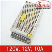 Smun/西盟单组输出120w12v开关电源