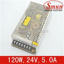 Smun/西盟单组输出120w48v开关电源