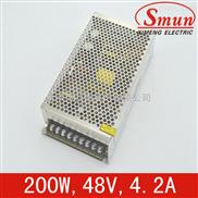 Smun/西盟单组输出200w48v开关电源