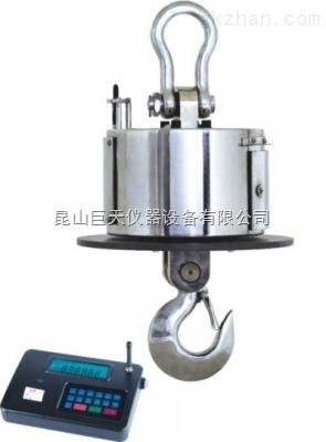 温州电子吊磅3t吊秤