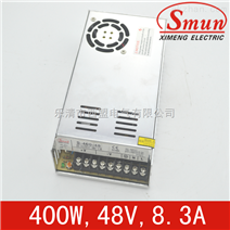 Smun/西盟单组输出400w48v开关电源