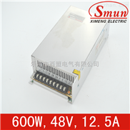Smun/西盟单组输出600w48v开关电源