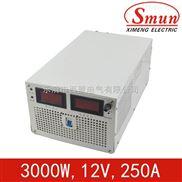 S-3000-12-Smun/西盟单组输出3000w12v开关电源