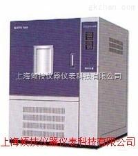 可程式臭氧老化试验箱