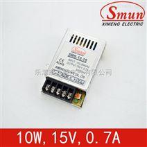 Smun/西盟超薄10w15v开关电源