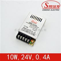 Smun/西盟超薄10w24v开关电源