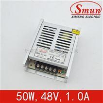 Smun/西盟超薄50w48v开关电源
