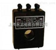 HL55精密电流互感器
