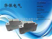 杭州华保光供应伏直流熔断器底座sp系列