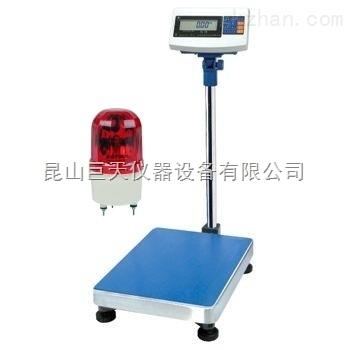 郑州75kg带报警电子秤
