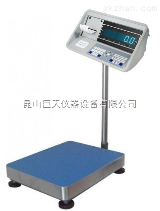 济南150公斤打印秤,150公斤带打印电子称价格