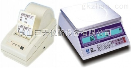 30公斤带打印电子秤报价