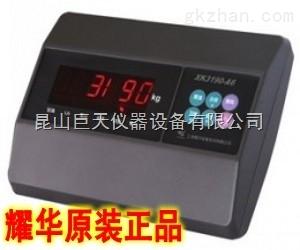 耀华地磅表头XK3190-A6/XK3190-A6地磅仪表
