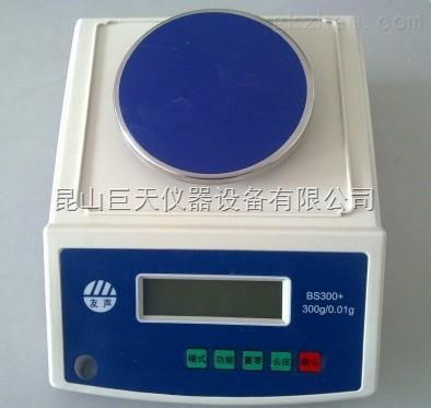 600g带rs232接口精密天平/带RS232接口600g电子天平采购