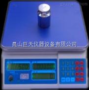 计数秤10公斤电子称