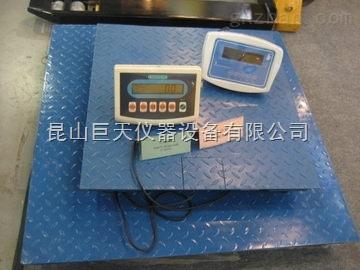钰恒lpf-500kg电子地磅/地磅lpf-500kg地磅秤称