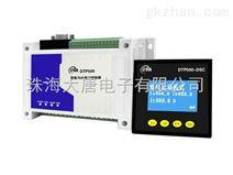 DTP500低压电动机保护控制器
