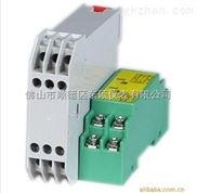 正品交流电压变送器DS-DAV4B2
