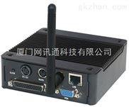 华北工控机BIS-6620Ⅲ嵌入式迷你PC
