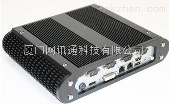 供应华北工控BIS-6623IV静音嵌入式工控机|迷你盒式电脑