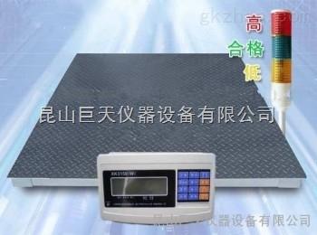 张家港60kg报警秤地上衡,60kg地上秤报警称维修