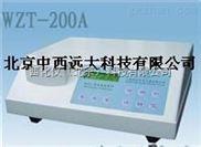 光电浊度仪(0-2.0-20.0-200) 型号:XU12WZT-200A