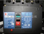 采购CM1塑壳断路器到?#26234;?#24066;亚虎电气有限公司