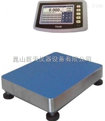 温州称量30公斤智能分体秤/温州称重30公斤智能分体台秤价钱
