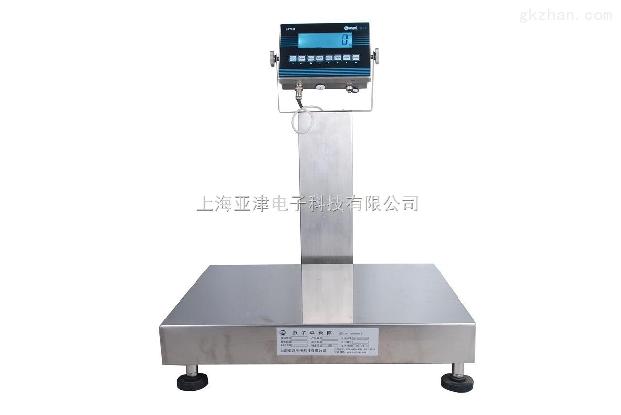 【亚津】电子台秤150kg