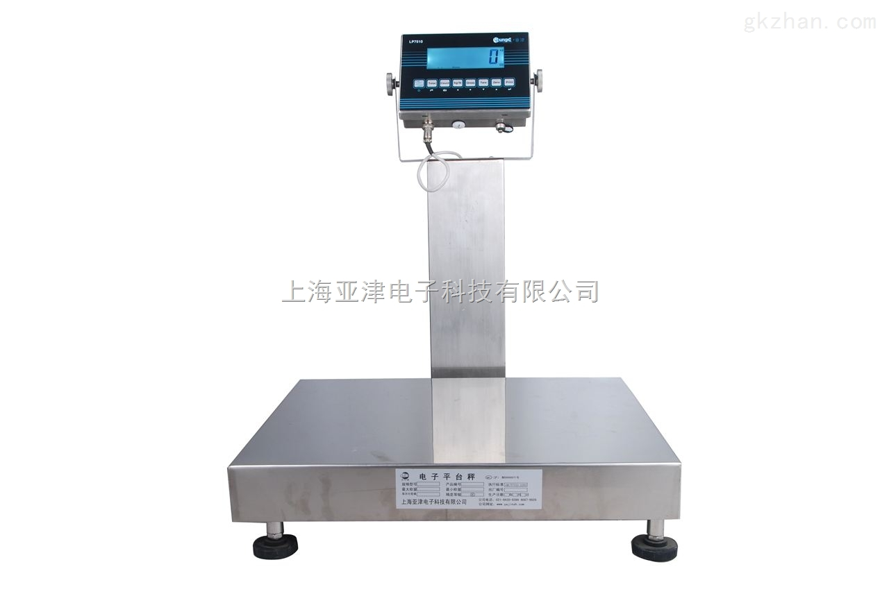 【亚津】磅秤 电子秤 100kg 电子台秤100kg